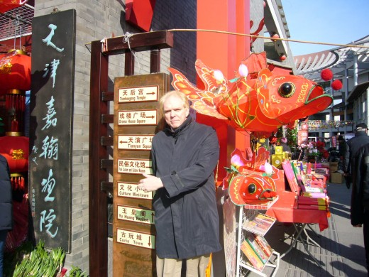 Tianjin Old Culture Street just  before Chinese New Year.
