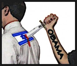President Obama's Cowardly Betrayal Of Israel....
