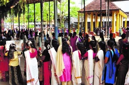 Thiruvairanikkulam temple
