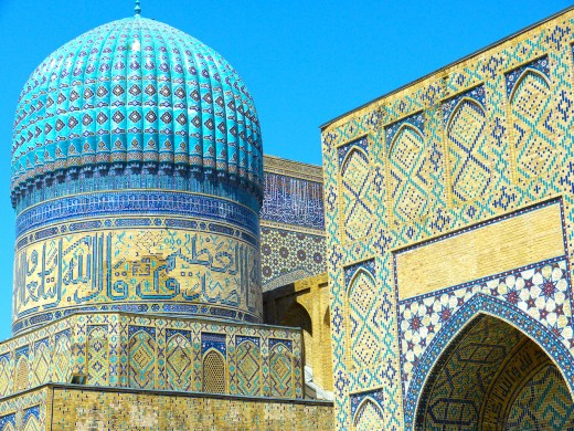 During its heyday, Samarkand was a centre of Islamic learning and scientific research.