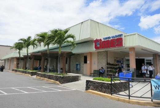 Times Supermarket on Beretania Street on Oahu.