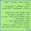 Agha Hesam profile image