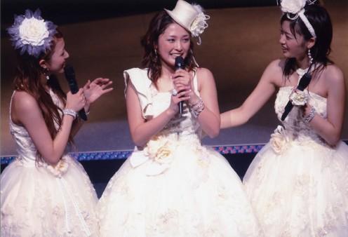 Yui Okada, Rika Ishikawa, and Erika Miyoshi. These girls were once part of a musical group called Biyuden.