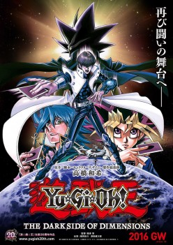 Yu-Gi-Oh! The Dark Side of Dimensions Review