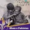 Awan Awan profile image