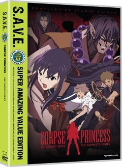 Anime Review: Shikabane Hime (2008)