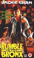 Should I Watch..? Rumble In The Bronx