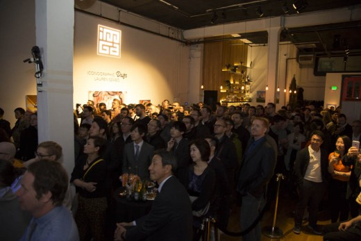 The audience in attendance at the IMGA ceremony.