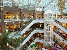 Vertical Shopping mall