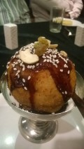 How to Make Deep Fried Ice Cream Balls at Home