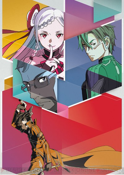 Sword Art Online The Movie: Ordinal Scale poster 2