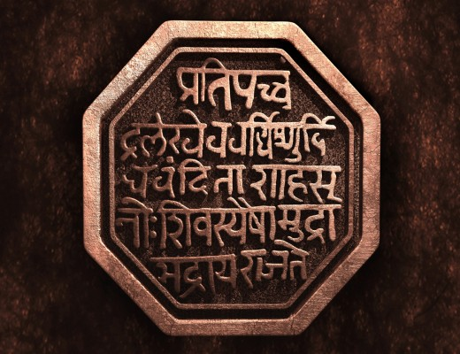 Royal Seal of Shivaji