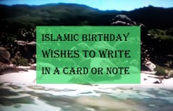 Islamic Happy Birthday Wishes in English