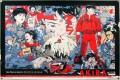 Akira (1988) Review