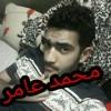 ericambler profile image