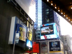 Visiting The City:  NYC