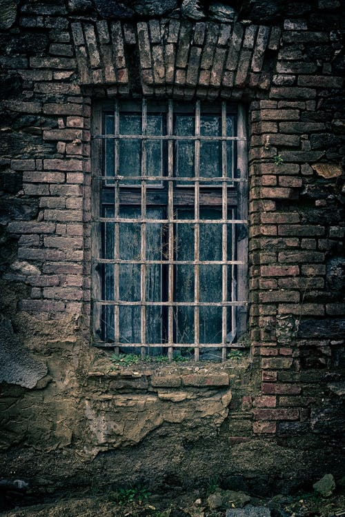 Photo of an old prison window