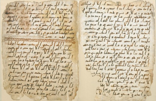 The Birmingham Quran is reputed to be one of the oldest Qurans in the world.  The language of the Quran is to devout Muslims as Jesus is the Word of God for Christians.  Both are regarded as miracles and a basis of faith.