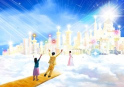 "Let's Make Heaven ""Our"" (Humanity's) Eternal Home!! (6/5/2017, Message#80)"