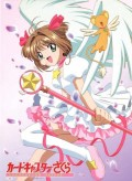 At a Glance: Cardcaptor Sakura