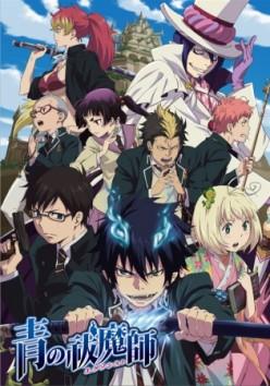 My Top 10 Anime