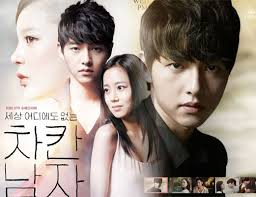 "The Innocent Man is a 2012 South Korean television series also known as ""Nice guy."""