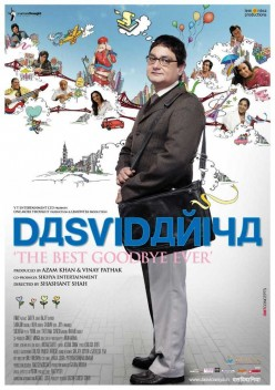 Dasvidaniya (2008) - Movie Review