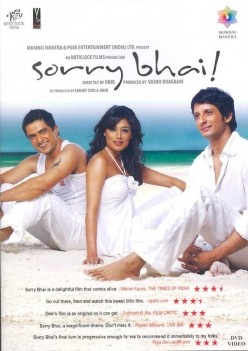Sorry Bhai (2008) - Movie Review