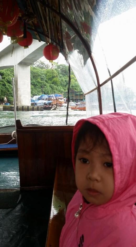 Fishing Village: Sampan Ride