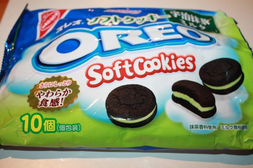 Green Tea Oreos?  No, no thank you.
