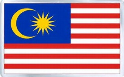 Malaysia is a federal constitutional monarchy that covers 127,720 square miles of landmass.