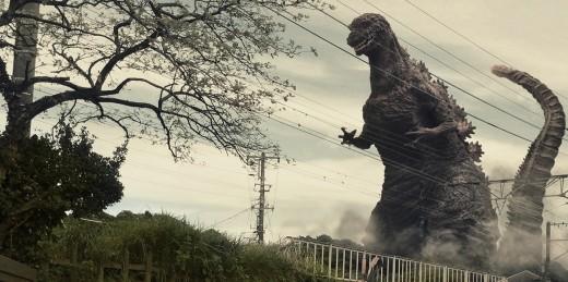 Shin Godzilla in Tokyo.