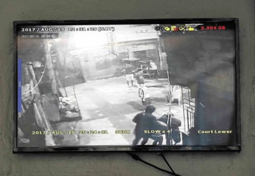 The controversial CCTV footage about the murder of Kian