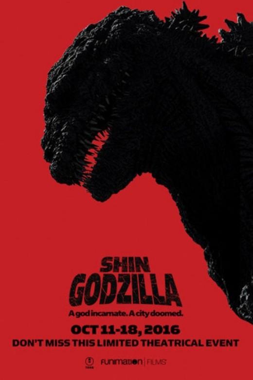 Final Shin Godzilla U.S. poster