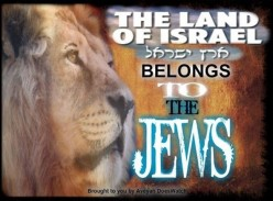 Father God Is Not Through With The Jew or The Hebrew!!! (8/24/2017, Message#97)