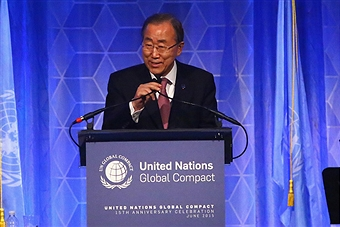 The former United Nations Secretary -General Ban ki -Moon.