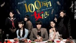 TV Review: Million Yen Women