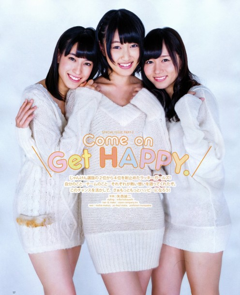 Emika Kamieda (center) is seen here with Rina Hirata and Mina Oba. The theme of this photo session is  Come On Get Happy!