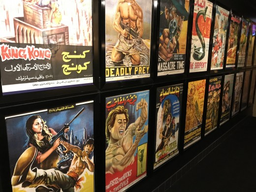 Fantastic Fest 2017 celebrated Indian cinema. The walls were decorated with Indian posters of American and foreign films.