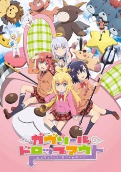 Gabriel DropOut - Anime Review