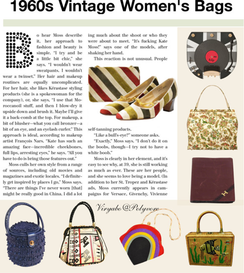 1d2466467d4e Vintage handbags of the swinging sixties. This was an era when personal  freedom was the