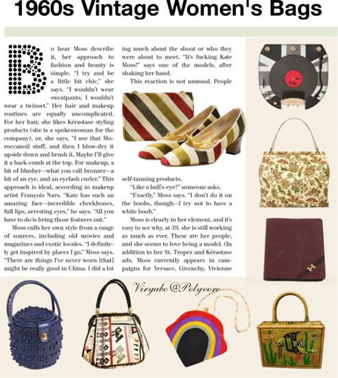 Vintage handbags of the sixties