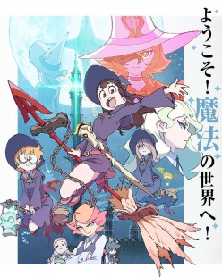 Little Witch Academia - Anime Review