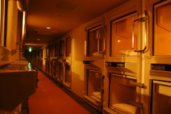4 Unusual But Memorable Places to Stay in Japan