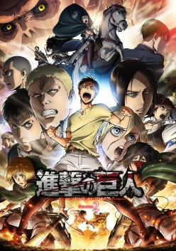 Anime Review: Attack on Titan Season 2 (2017)