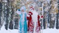 Ded Moroz and Snegurochka: Russian Father Frost and Snow Maiden