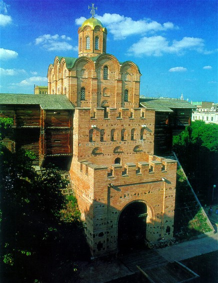 Preserved monument - the Golden Gate in Kiev would have been the first thing Gytha saw of the city when she arrived with her husband-to-be