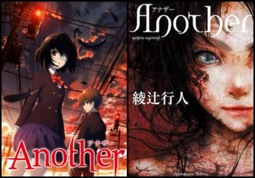Another (Left-Right) Anime and Light novel