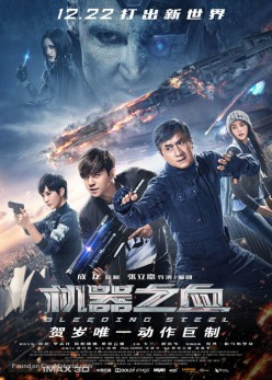 Bleeding Steel Film
