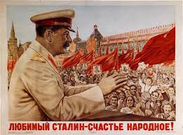 Propaganda Poster of Joseph Stalin parading in the center of a Soviet city, waving to his people.